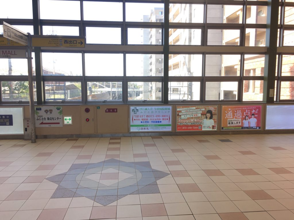 南海本線 和歌山大学前駅 のLED看板